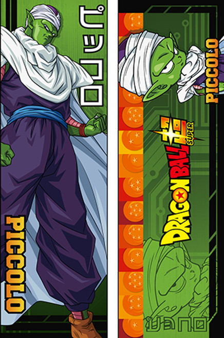 Dragon Ball - Piccolo Body Pillow