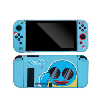 SQ Switch Protection Case