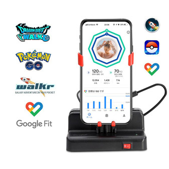 Lazy Phone Step Counter for PKM GO