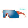 Smith Attack MTB Sunglasses - Matte Red Rock