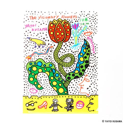 Yayoi Kusama Dancing Tulip Plastic Folder
