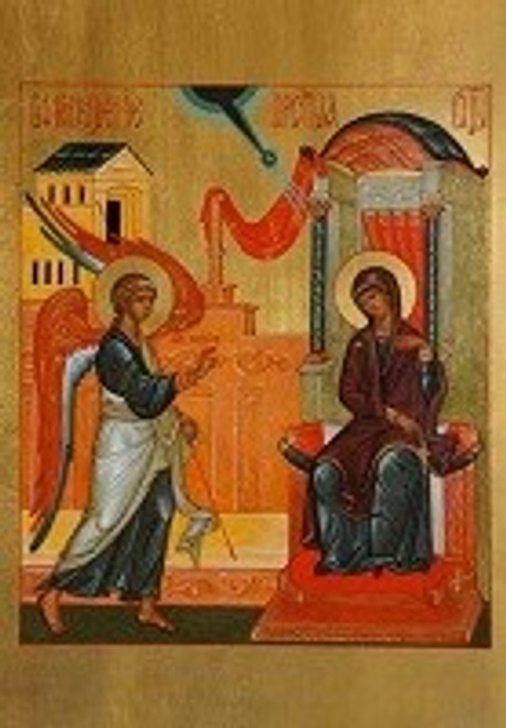 Annunciation card. This icon was painted in the Orthodox parish icon workshop in Kondopoga, NW Russia.Each pack has ten cards with Christmas greetings in English and Russian, 155 x 108 mm, envelopes included.