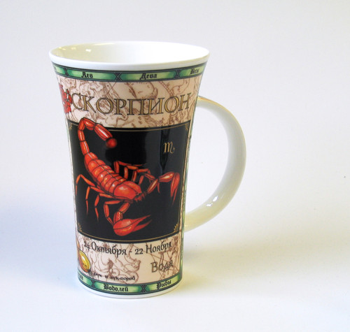 St Gregory's charity shop offers 'Zodiacs' - a collection by Jack Dadd of 12 wonderfully designed mugs, coloured and embellished with 22 carat gold describing the sign's astrology, dates and meanings. Scorpio, The Scorpion (Скорпион in Russian) describes the specific traits which a person born under this star sign may exhibit. This is one of Dunoon limited edition with Russian text.
