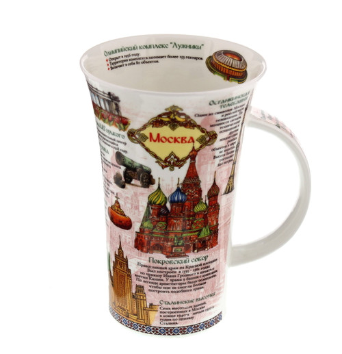 Take a journey through Moscow with this Dunoon limited edition special 'Moscow' mug and view the iconic sights of Russia's capital city.