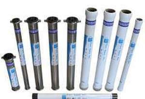 Membrane Pressure Vessels