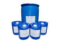 reverse osmosis ro chemicals