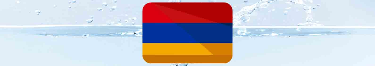 water-treatment-armenia.jpg