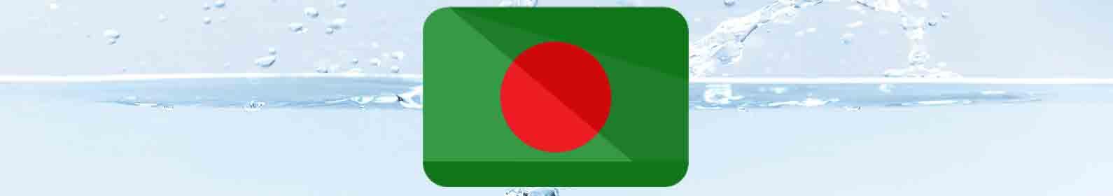 water-treatment-bangladesh.jpg