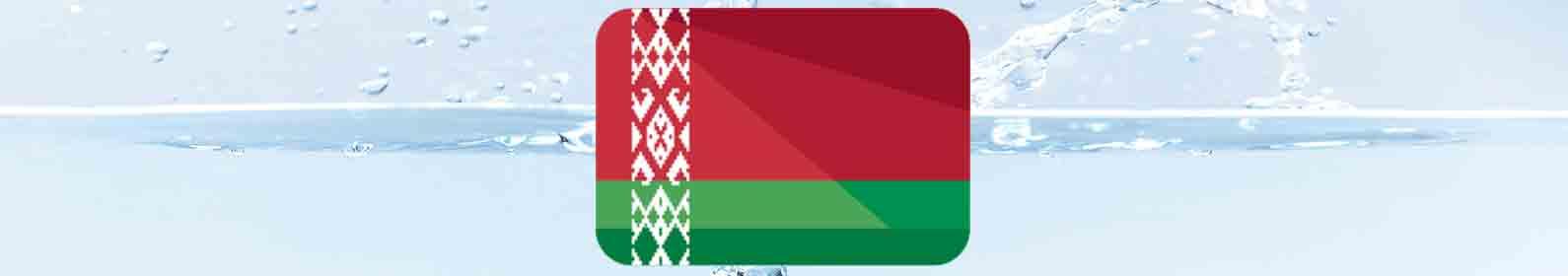 water-treatment-belarus.jpg