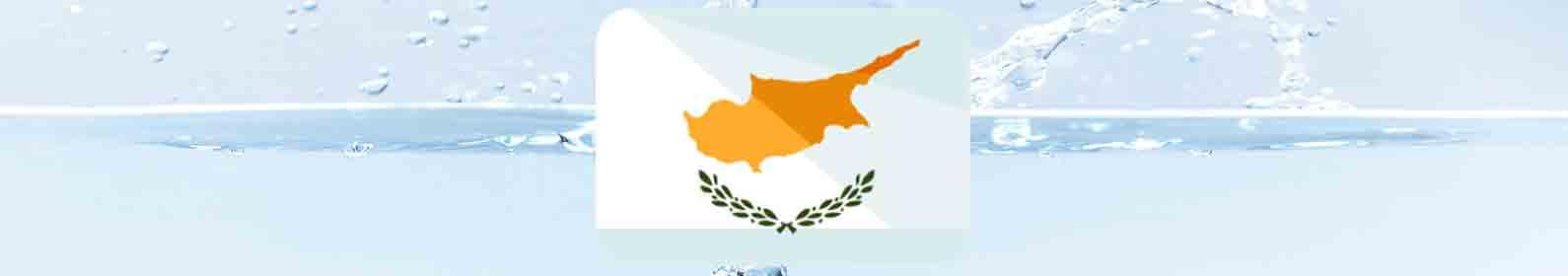water-treatment-cyprus.jpg