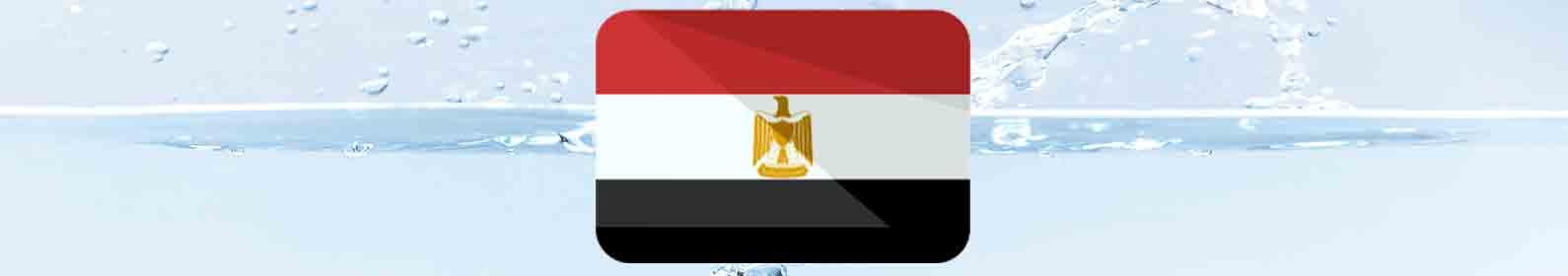 water-treatment-egypt.jpg