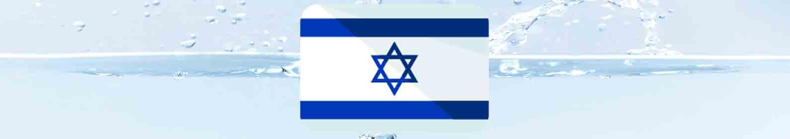 water-treatment-israel.jpg