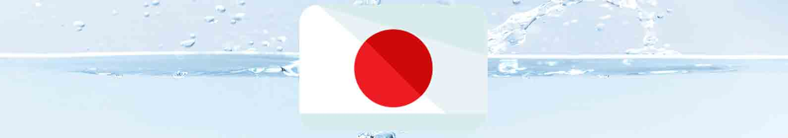 water-treatment-japan.jpg