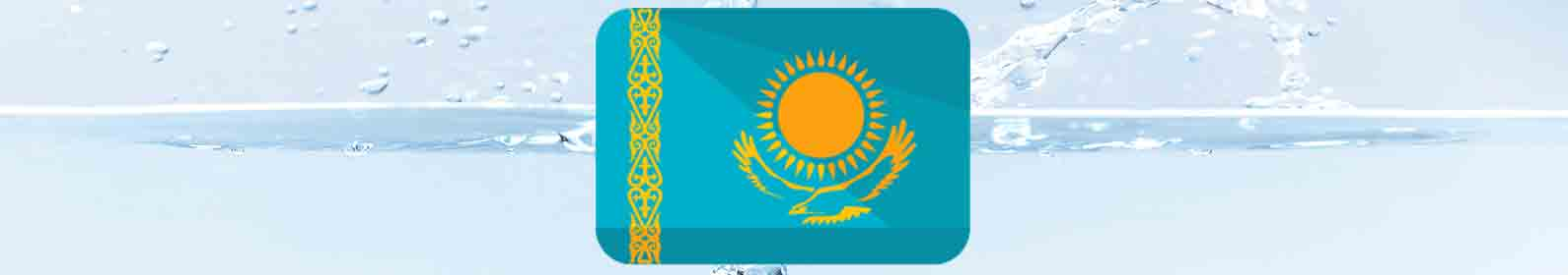 water-treatment-kazakhstan.jpg