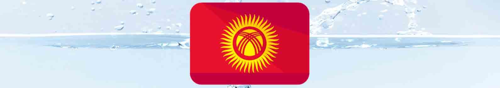 water-treatment-kyrgyzstan.jpg