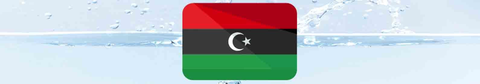 water-treatment-libya.jpg