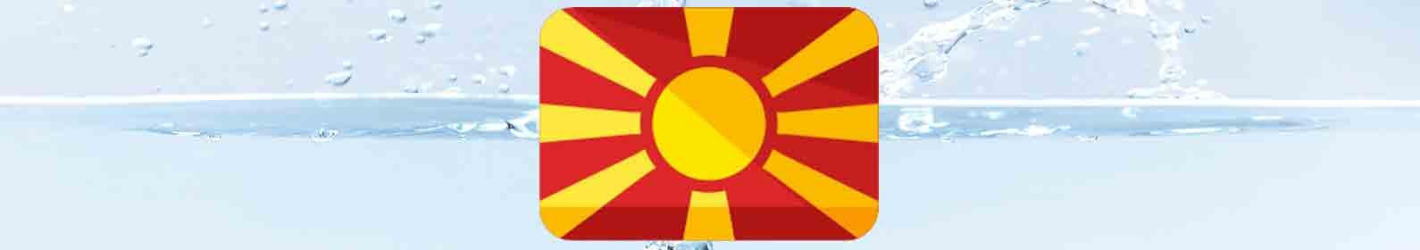 water-treatment-macedonia.jpg