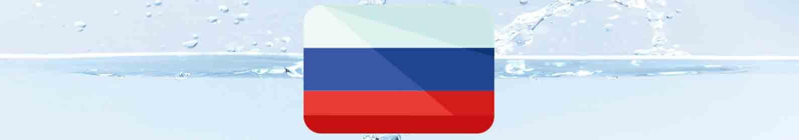 water-treatment-russia.jpg