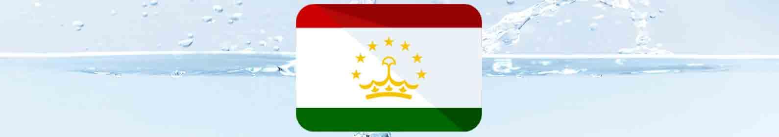 water-treatment-tajikistan.jpg