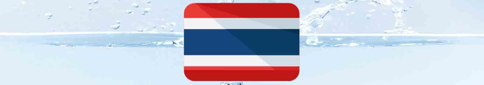 water-treatment-thailand.jpg