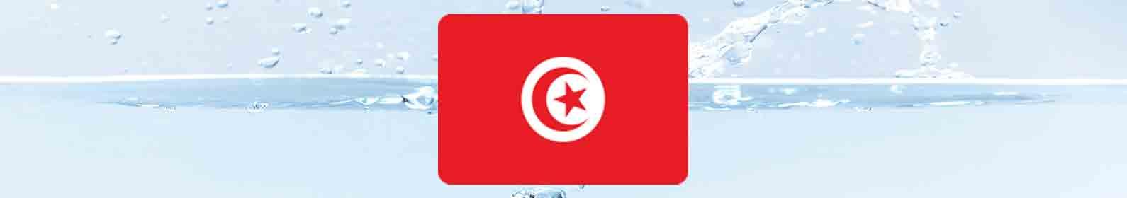 water-treatment-tunisia.jpg