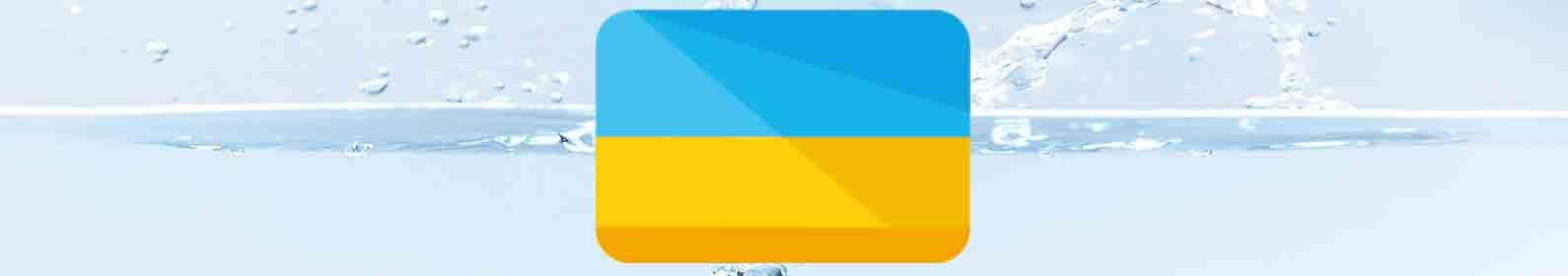 water-treatment-ukraine.jpg