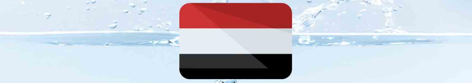 water-treatment-yemen.jpg