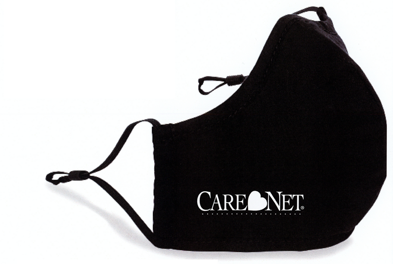 CareNet Mask