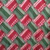 Basket Weave Ragged Throw Pattern - DIGITAL