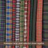 Celtic Blue Tartan Christmas Plaid Homespun Cotton Fabric