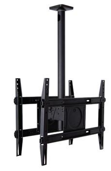 Omnimount OMN-DCM250 Double ceiling TV mount