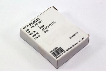 Panasonic SYQ0540 Lumix Digital Camera Rubber Eye Cup For DMC-FZ300, DMC-FZ330