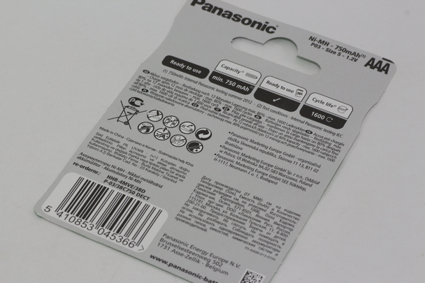 3 x Genuine Panasonic AAA Ni-MH DECT Cordless Telephone Batteries - 750mAh, 1.2V
