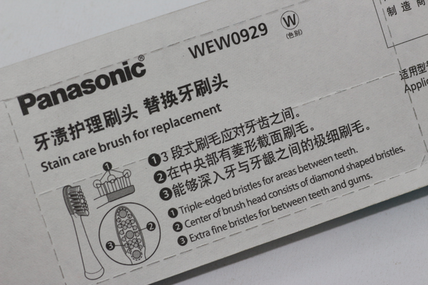 Panasonic WEW0929 Twin Pack of Stain Care Electric Toothbrush Head For EW-DE92