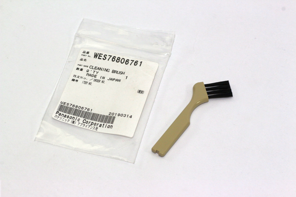 Panasonic Genuine WES76806761 Miniature Cleaning Brush For Hair Clipper ER-GC20
