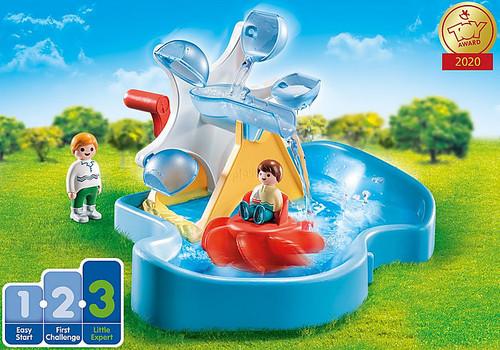 Water Wheel Carousel 1,2,3