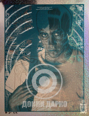 DONNIE DARKO SPARKLE MOTION FOIL