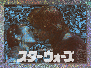 """        THE KISS"" HOTH foil A/P"