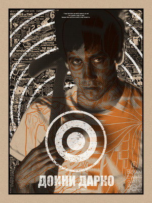 """       DONNIE DARKO"" halloween orange A/P"