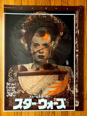 """TROOPER and BRIDE OF FRANKENSTEIN 2"" fiend club test print"