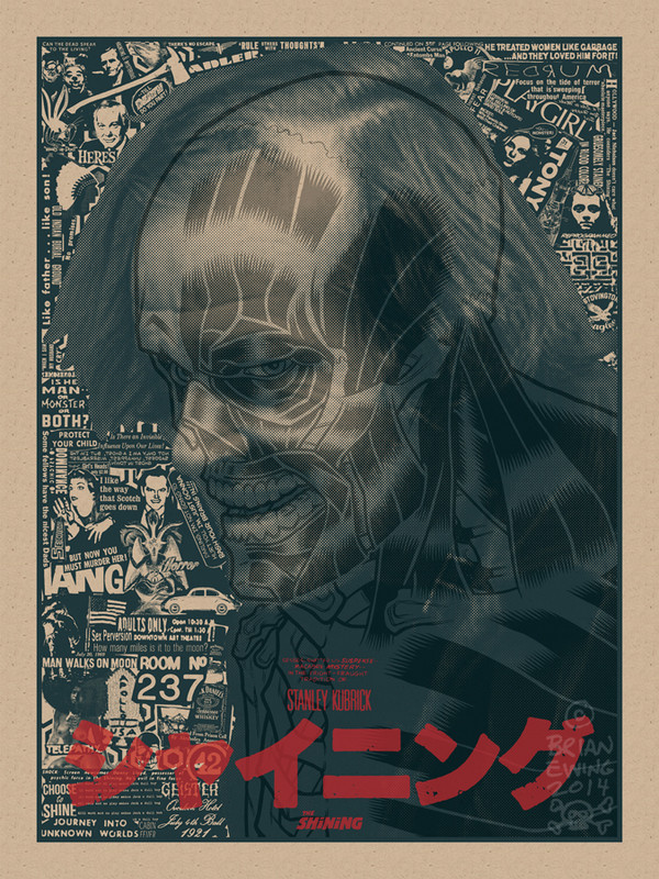 """   The SHINING"" variant"