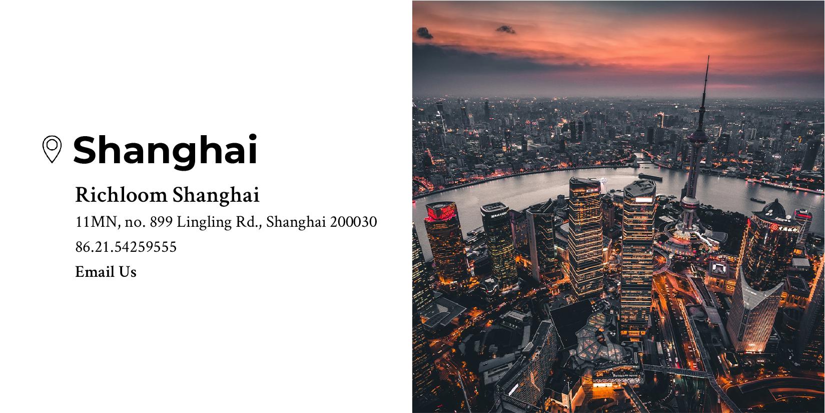 Richloom Shanghai