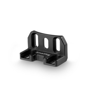 SmallRig Lens Adapter Support for Sigma MC-21 Lens Adapter BSA2355 EF to L