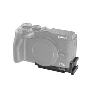 SmallRig G7X Mark III Mounting Plate with Two Cold Shoes for Canon G7X Mark III BUC2433