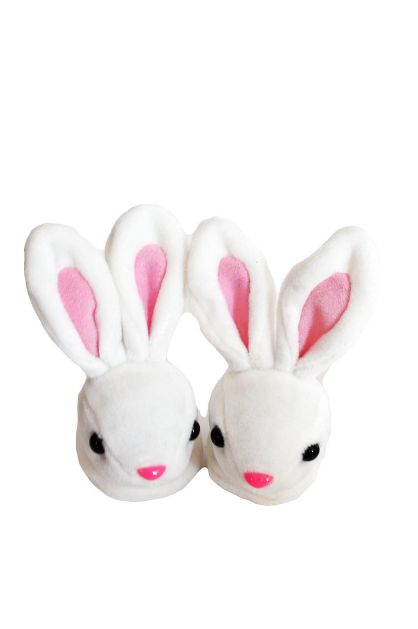 Mr. Long Ears Bunny Rabbit Slippers for