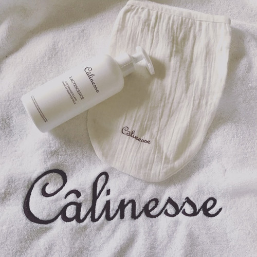 Calinesse Lactescence Make Up Remover