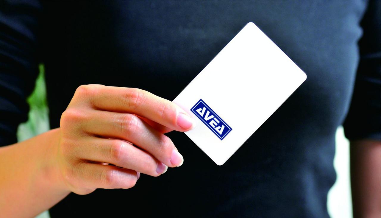 AVEA HTTP RFID since 2007