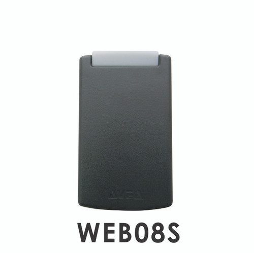 WEB08S RFID card reader
