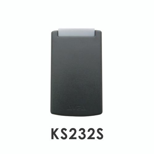 KS232S rfid reader