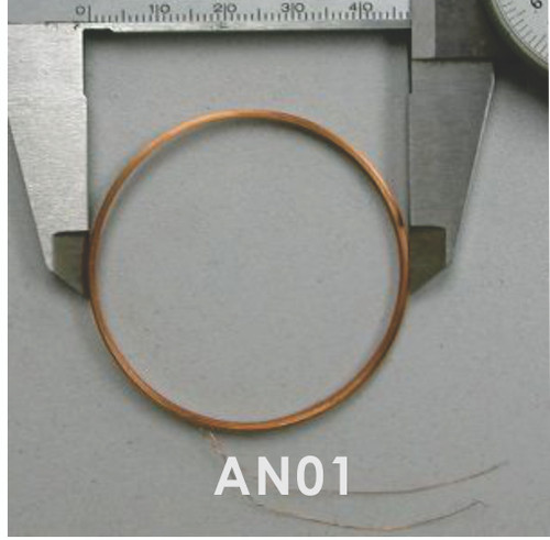 3mm Antenna for EM proximity readers